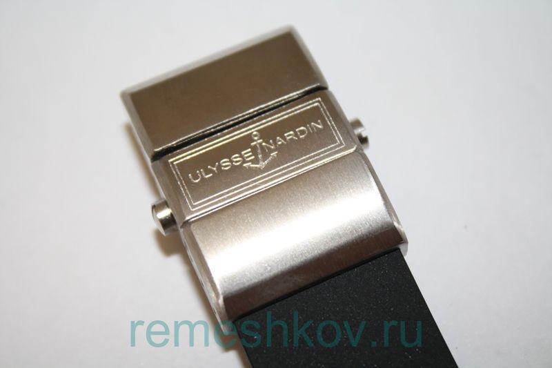 Купить ремешок для часов ulysse nardin оригинал