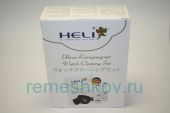 Набор HELI Watch Cleaning Set