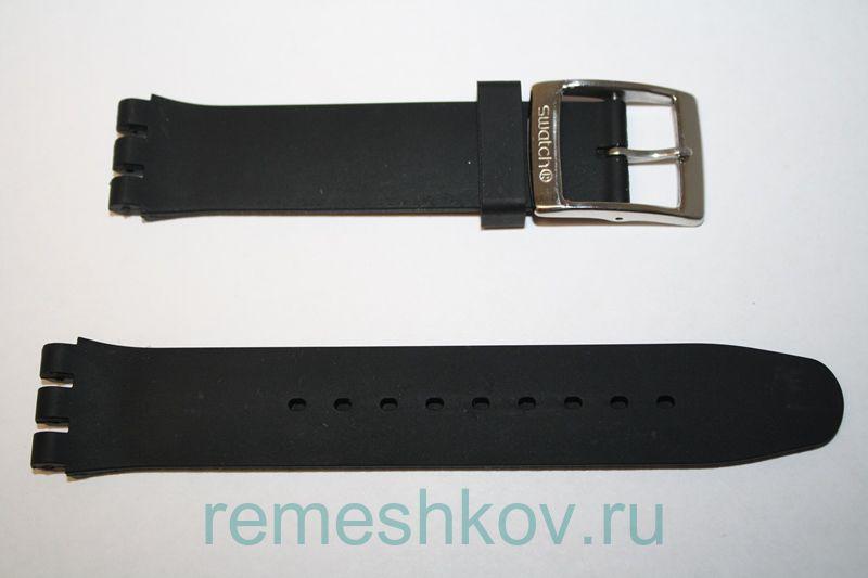Ремешка часов стоимость swatch для дорого в москве скупка старинных часов